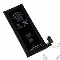 Pin iphone 4 xịn